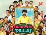 Siva Karthikeyan's Namma Veettu Pillai shooting wrapped up!