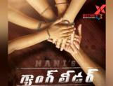 Will Mythri Movie Makers taste success with Gang Leader?