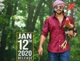 Ala Vaikuntapuramlo release date out: Allu Arjun film is all set for Sankranthi release
