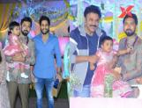 Venkatesh and Naga Chaitanya attends Venky Mama movie director Bobby's daughter birthday