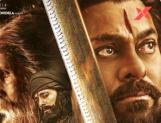 Sye Raa Narasimha Reddy Box Office Collection Day 11 - Telugu States