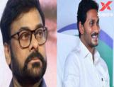 YS Jagan's meet with Chiranjeevi and Ram Charan cancelled