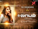 Sai Dhanshika is part of Vijay Sethupathi-Shruti film!
