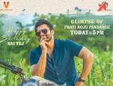 Prathi Roju Pandage movie first glimpse: A beautiful and charming family drama in the offing