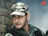 Sarileru Neekevvaru theme song: A perfect tribute to Army men