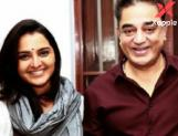 Kamal Haasan appreciates Manju Warrier for Asuran movie
