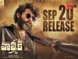 Varun Tej's 'Valmiki' gains the X-Factor among the September releases