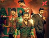 Vijay's Bigil Producers official clarification on release date!