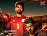 Thalapathy Vijay fans upset with Bigil latest update from producers!