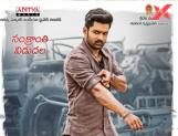 Entha Manchivaadavuraa: Nandamuri Kalyan is all serious this time