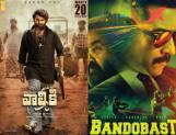 Tollywood: This Friday releases!