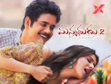 Manmadhudu 2 closing box office collections - worldwide