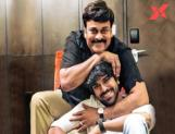 Ram Charan is the biggest achievement of my life: Chiranjeevi!
