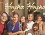 Gang Leader song Hoyna Hoyna: Instant Chartbuster