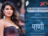 Priyanka Chopra's Paani won the award of Best Film on Environment Conservation