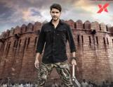 Sarileru Neekevvaru movie new poster: Mahesh Babu in action mode