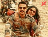 Edakkad Battalion 06 Malayalam full movie leaked online by Tamilrockers to download