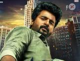 Hero first look poster: Sivakarthikeyan sets the screen on fire