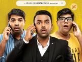 Meeku Maathrame Chepta first look out: Looks impressive