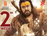 Sye Raa Narasimha Reddy Box Office Collection Day 12 - Worldwide