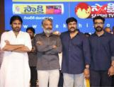 There is no Sye Raa without Baahubali: Chiranjeevi at Sye Raa pre-release Event