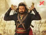 Sye Raa: One incident that everyone should know about 'Uyyalawada Narasimha Reddy'!