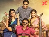 Daggubati Venkatesh and Naga Chaitanya's film Venky Mama moves out of Pongal race