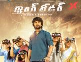 Gang Leader teaser out: A rollicking revenge comedy from Nani