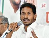 YS Jagan on his victory: Will work to earn the reputation of a good CM