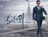 Ticket prices hiked for Maharshi in Hyderabad