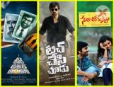 There will be no 2018 in Raviteja's calendar... Hat-trick Flops!