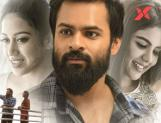 Chitralahari Worldwide Closing Collections