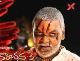 Kanchana 3 Box Office Collection Day 7 | First Week Worldwide Collections