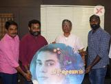 Veteran filmmaker Actor SA Chandrasekhar Launches Krishnam Movie Trailer