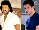 Upendra turned down the offer to act with Mahesh Babu for this reason