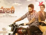 Majili Box Office Collection Day 14 | 2 Weeks Worldwide Collection Report