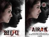 Nayanthara's Airaa movie gets a release date