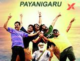 Payanigaru 2019 | Payanigaru full movie leaked online by Tamilrockers