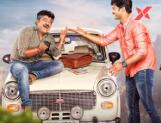 Premier Padmini 2019 | Premier Padmini full movie leaked online by Tamilrockers