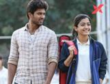 Dear Comrade Movie 2019 | Dear Comrade Full Movie Download Leaked Online By Tamilrockers