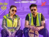 Chal Mera Putt Punjabi Movie | Chal Mera Putt full movie leaked online by Tamilrockers