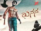 Khanana Kannada Movie 2019 | Khanana full movie leaked online by Tamilrockers