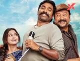 Marconi Mathai Malayalam Full Movie Download Leaked Online BY Tamilrockers 2019
