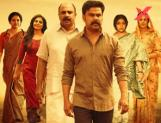 Takatak Marathi Movie 2019 | Takatak full movie download