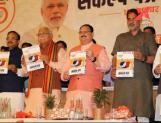 BJP Haryana polls manifesto promises interest-free crop loans