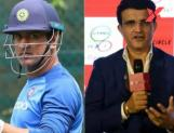Saurav Ganguly gives clarity on MS Dhoni's future