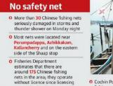 A stormy Kumbalanghi night poses questions on livelihood of fishers