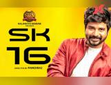 Major update from Siva Karthikeyan's SK16!