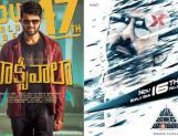 Taxiwala dominating Amar Akbar Anthony at the Box-office