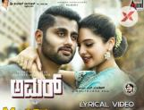 Amar First Lyrical to be out on April 6th